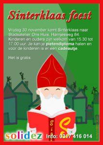 Nicole Pluim Flyer Sinterklaas 2018